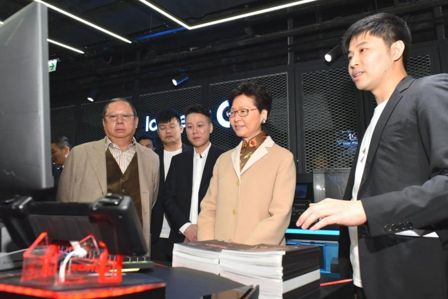 林鄭月娥承諾會為電競行業「折牆鬆綁」。