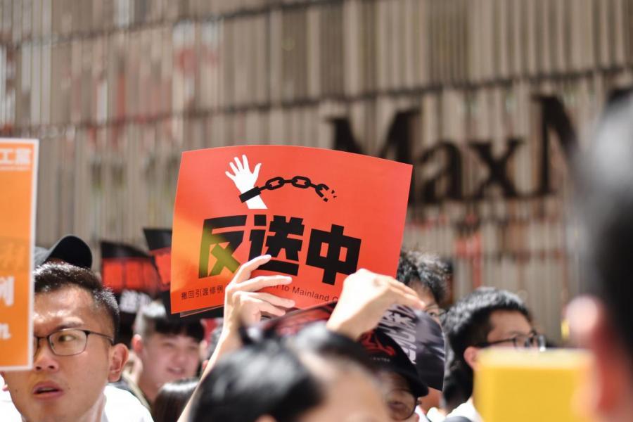 林鄭硬推的「逃犯條例」修訂引起大量市民反感。