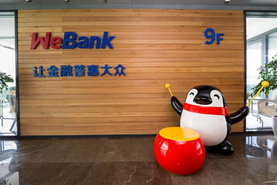 騰訊有投資的微商銀行為全球最大的網上銀行。