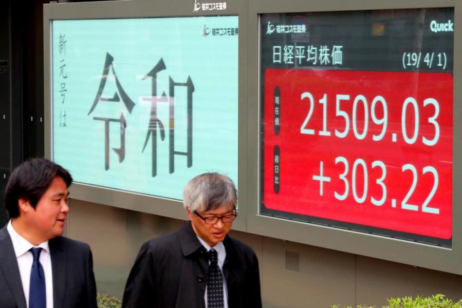 受惠改元消息刺激,日股於四月一日亦大升三百點。