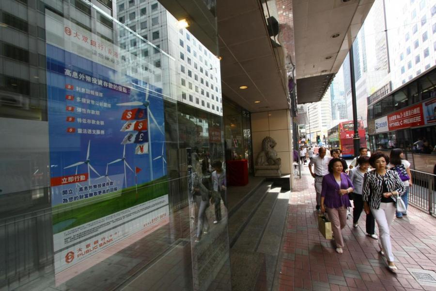 利息仍偏低,故商廈成近兩年熱門投資對象。