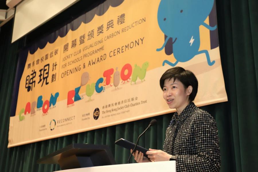 捐助機構香港賽馬會慈善信託基金慈善事務高級經理(體育及環保)鄧詠茵在開幕禮上發表對環保教育之期望。