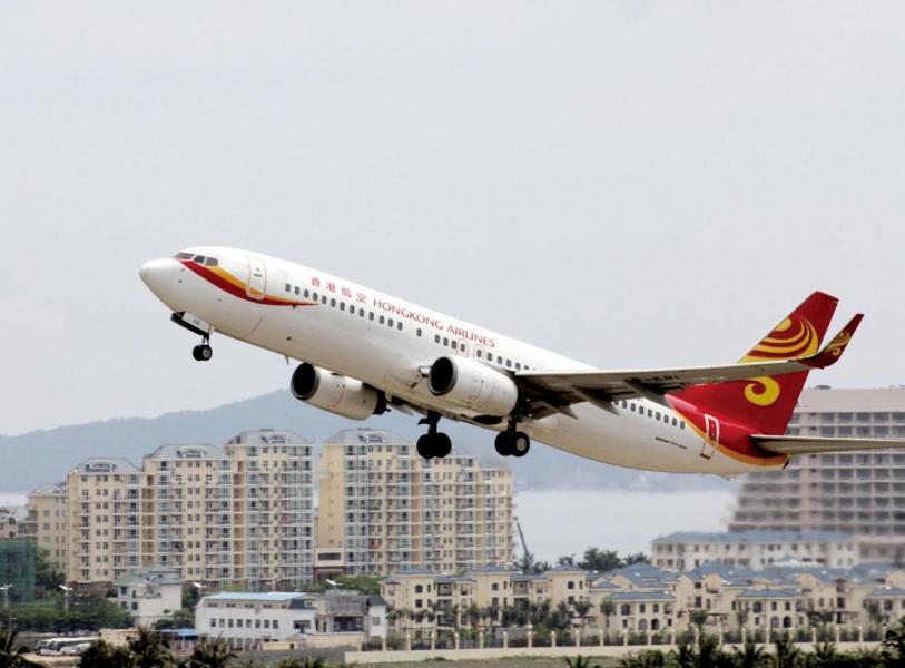 海航以航空業起家,近年在國際間大肆收購令公司債台高築,以致近年急於變賣資產套現償債。