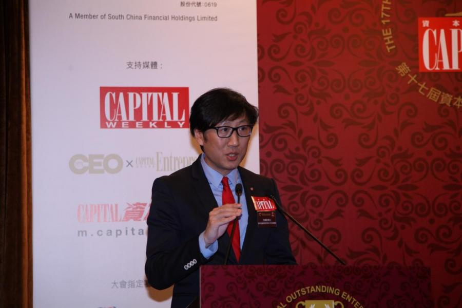 南華金融控股有限公司行政總裁王維新博士致歡迎辭。