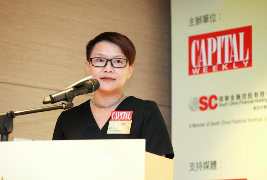 《資本壹週》總編輯劉若文小姐致開幕辭,祝賀各得獎機構未來會有更卓越的表現,以客為先,以誠待人,為客戶提供最優質的服務。