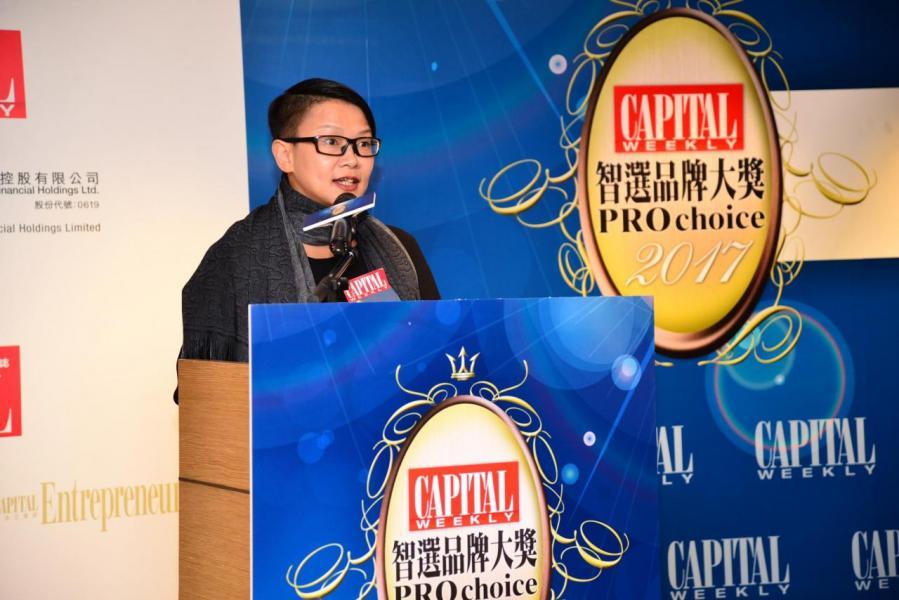 《資本壹週》總編輯劉若文小姐致歡迎辭,祝賀各得獎品牌並分享是次典禮意義。