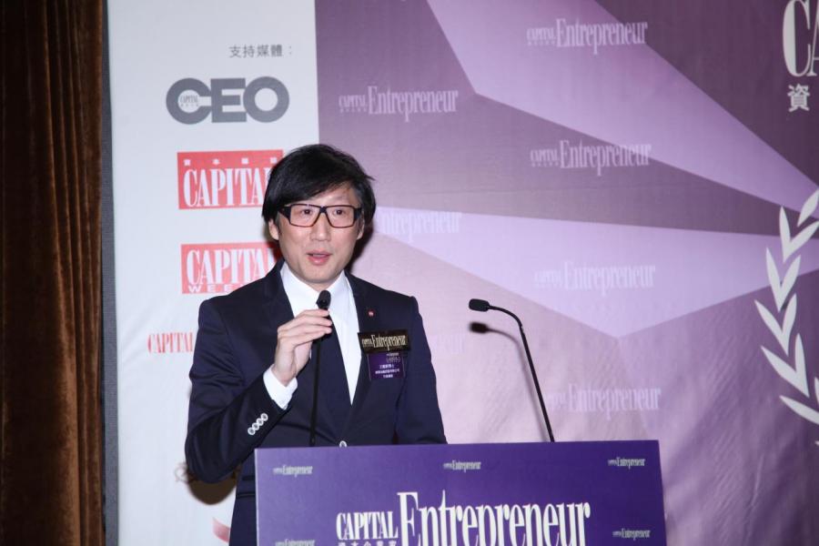 南華金融控股有限公司行政總裁王維新博士致歡迎辭為「企業家之夜」揭開序幕。