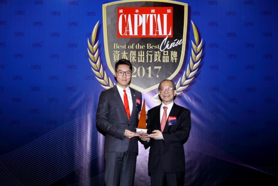 [資本傑出慈善機構品牌]: 東華三院,由國際商會香港區會主席李澤培先生 SBS, OBE, JP (右),頒發獎項予東華三院第一副主席王賢誌先生 (左)。