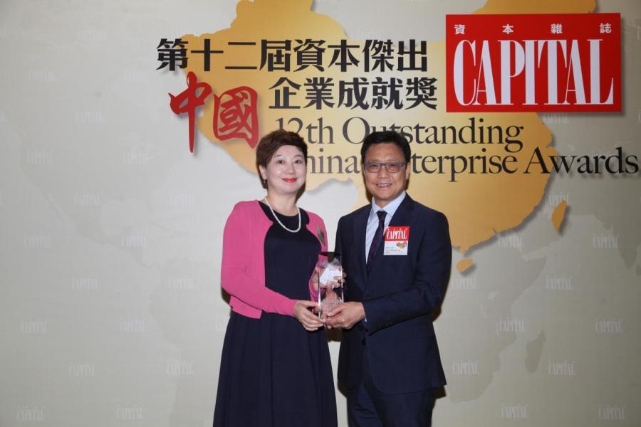 [資本傑出中國保險集團]: 中國太平洋保險集團股份有限公司,由香港中華廠商聯合會副會長徐炳光主席(右),頒發獎項予中國太平洋保險(香港)有限公司總裁蔣丹小姐(左)。