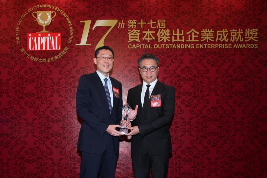 【傑出證券商】新鴻基金融集團,由香港設計委員會主席、香港工業總會副主席嚴志明教授, JP(右)頒發獎項,並由新鴻基金融有限公司首席營運總監戴耀權先生(左)代表領奬。