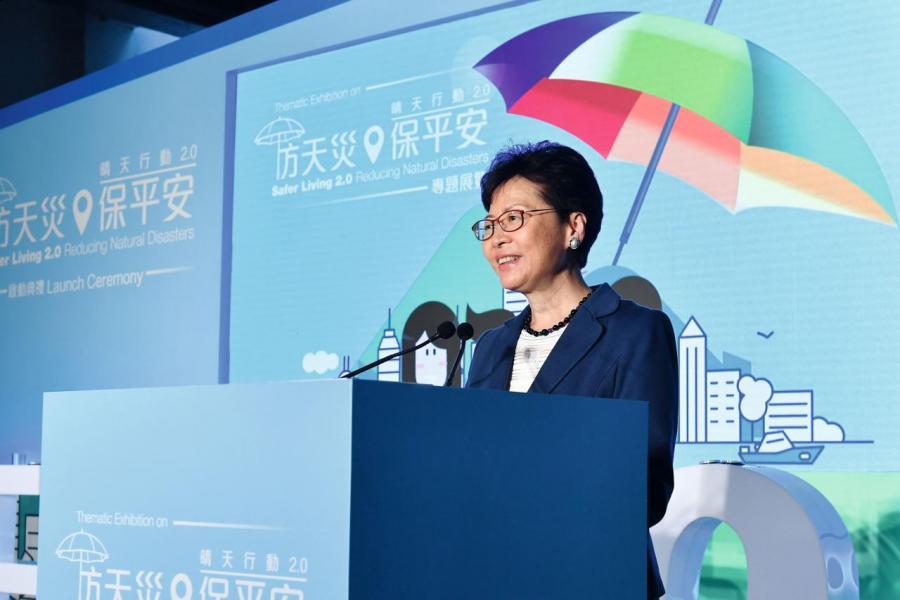 林鄭未有回應市民訴求。