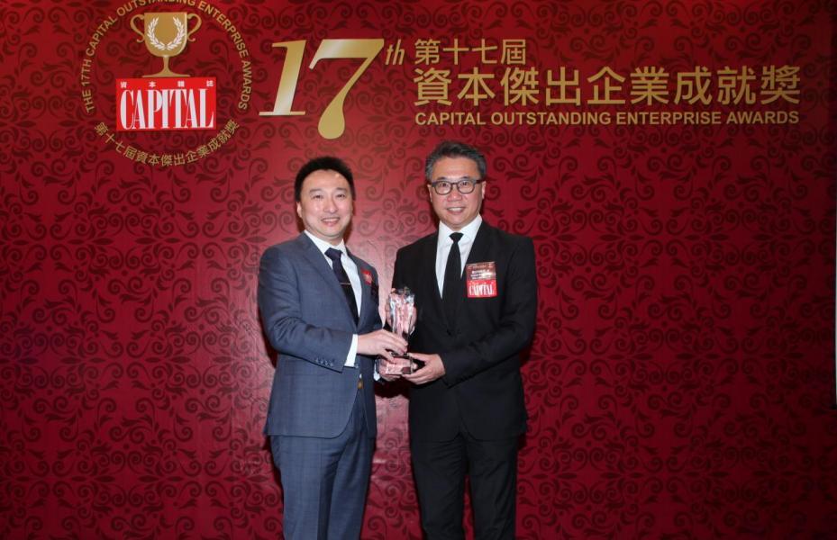 【傑出新世代銀行服務】大新銀行,由香港設計委員會主席、香港工業總會副主席嚴志明教授, JP(右)頒發獎項,並由大新銀行銀行產品部總經理及主管鄧子健先生(左)代表領奬。
