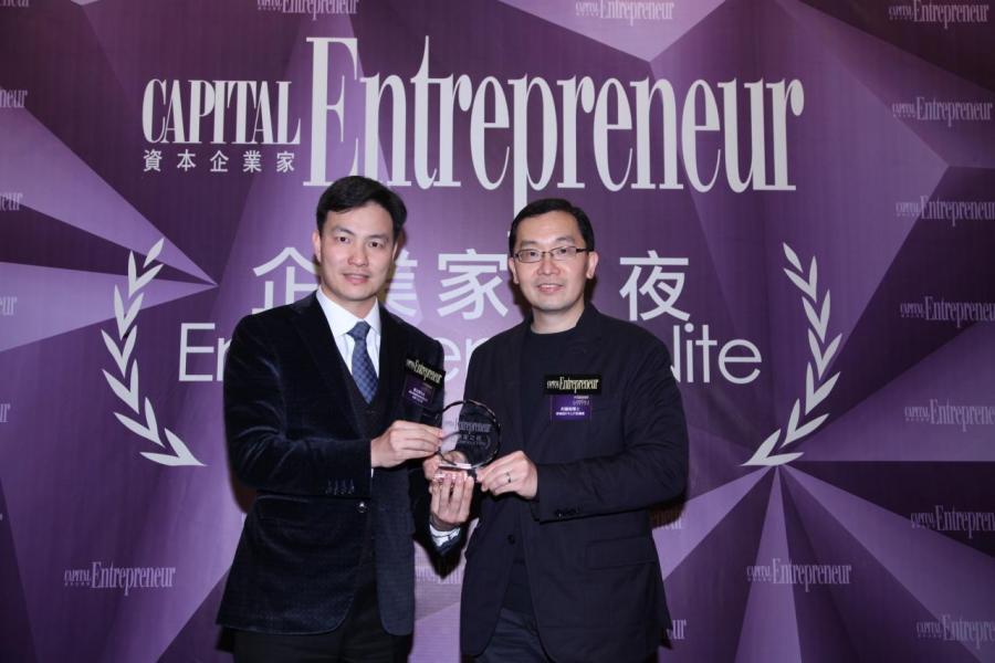 [傑出企業家大獎 - 蔡志輝先生]由香港設計中心行政總裁利德裕博士(右),頒獎予澳至尊國際控股有限公司創辦人及主席蔡志輝先生(左)