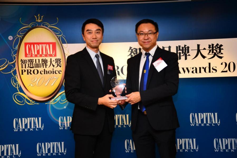 智選人壽保險品牌大獎: 富通保險有限公司 由傑出青年協會主席林景昇先生(右),頒發獎項予富通保險有限公司企業傳訊部主管馮建鑣先生(左)。