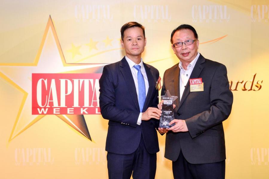 [本地及海外豪宅物業代理服務大獎]: Ashton Hawks,由香港大中華中小企業商會創會會長雲海洪先生(右), 頒發獎項予Ashton Hawks總監何國龍先生 (左)。