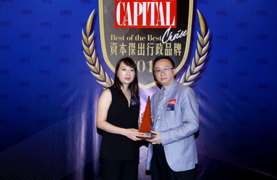 [資本傑出室內設計公司]: Mas Studio Limited,由香港互動市務商會創會及榮譽會長方保僑先生(右),頒發獎項予Mas Studio Limited 設計總監李芯泳小姐(左)。