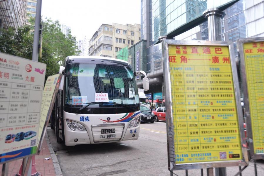 日後訪港旅客可以用同一機票,使用航空及陸路的交通服務。