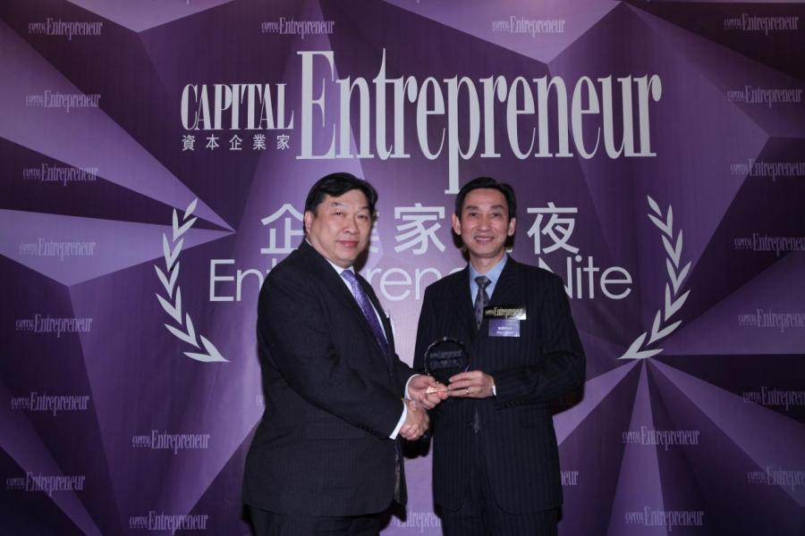 [傑出企業家大獎 - 李國明先生 ]由香港出口商會會長鮑潔鈞先生(右),頒獎予加美敦有限公司主席兼行政總裁李國明先生(左)