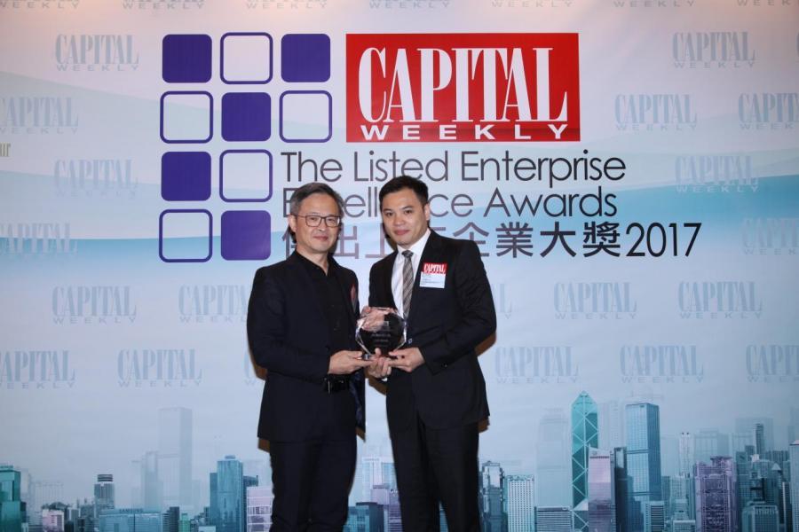「傑出企業業績表現大獎」:中國首控集團有限公司 (股份代號: 01269)。由香港無線科技商會主席姚金鴻先生(左),頒發獎項予首控國際金融有限公司總經理方俊輝先生(右)。