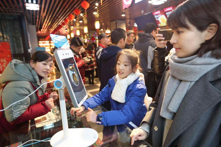中國人口龐大,較有利研發人臉辨識技術。