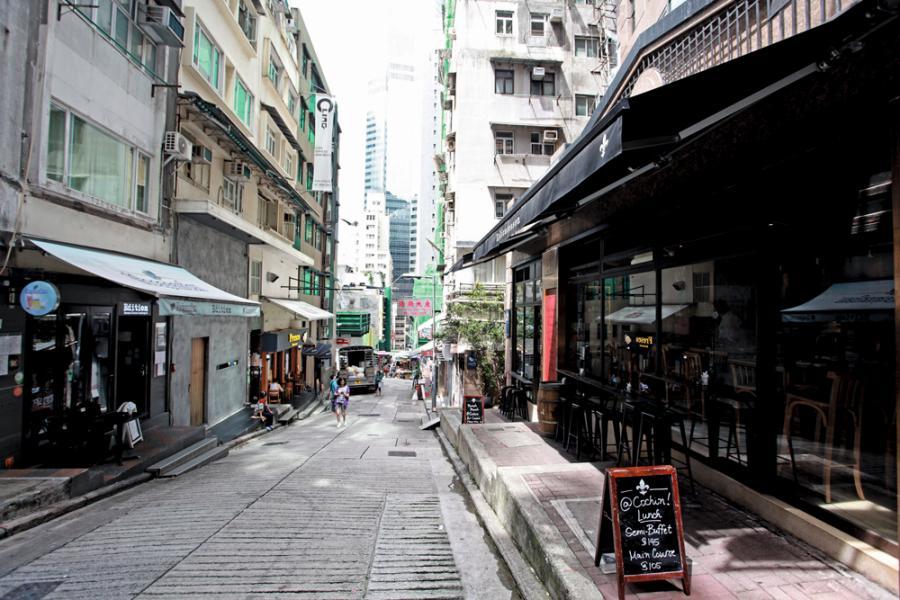 市建局計畫將對中環卑利街/嘉咸街地盤C的商業項目招標。