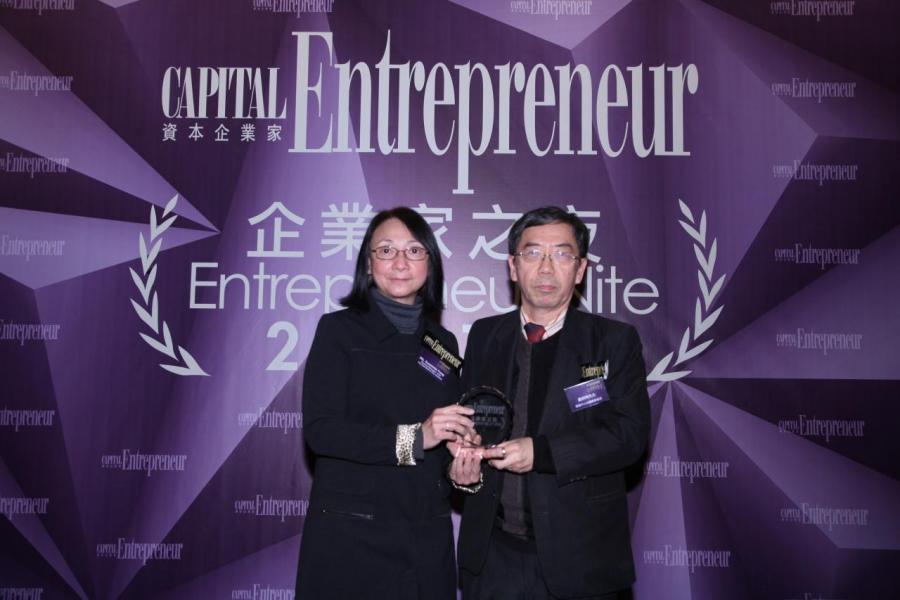 [傑出企業家大獎 - 戴康怡小姐 ]由香港中小企業總會會長劉炳均先生(右),頒獎予代領者AVIS(Far East Rent-A-Car Limited) General Manager, Ms Susannia Fung (左)