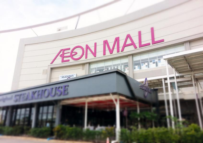 Aeon超市及豐田車廠等日金邊投資多個大型項目,更令當地恍如一個小日本。