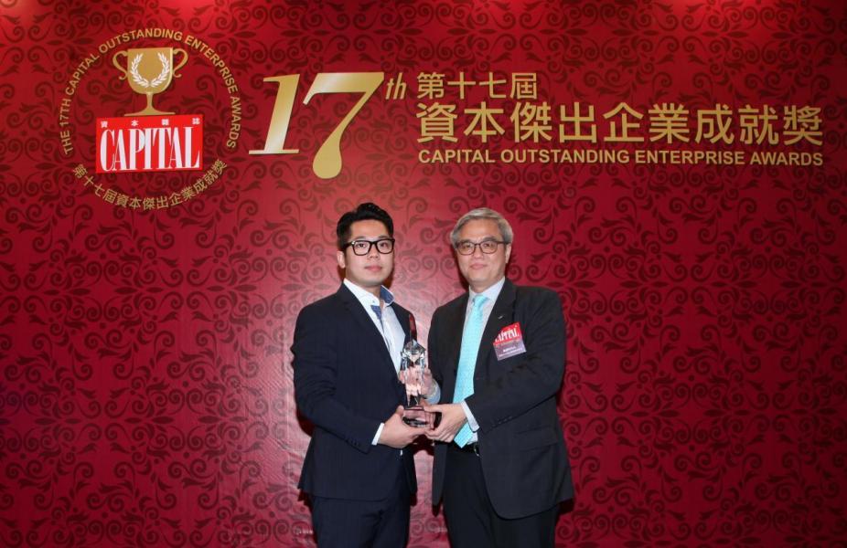 【傑出網頁設計公司】Black Media Group Limited,由香港中小型企業總商會會長巢國明先生(右)頒發獎項,並由Black Media Group Limited業務發展總監溫嘉翹先生(左)代表領奬。