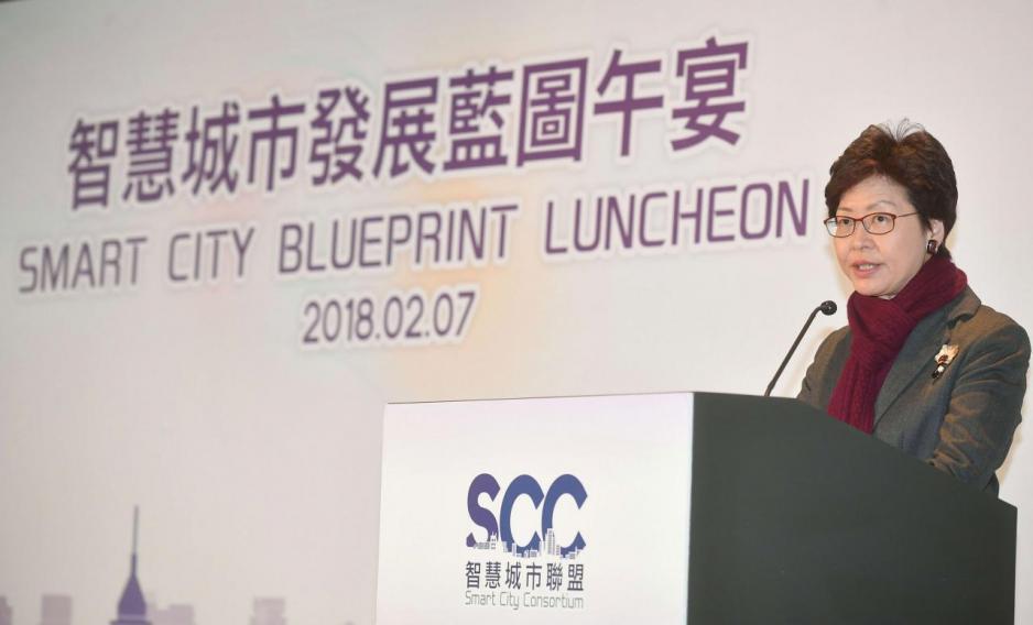 林鄭月娥力倡香港發展創科技。