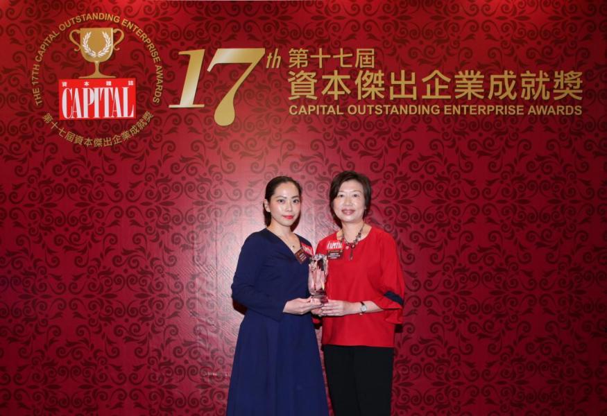 【傑出寢具品企業】雅蘭企業有限公司,由香港遊樂園及景點協會行政副總裁陳寶珠小姐(右)頒發獎項,並由雅蘭企業有限公司營業及市場副總監沈佩佩小姐(左)代表領奬。