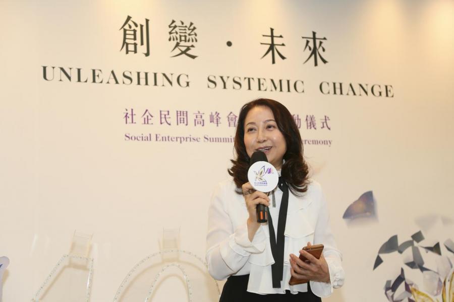 社企民間高峰會籌備委員會主席容蔡美碧