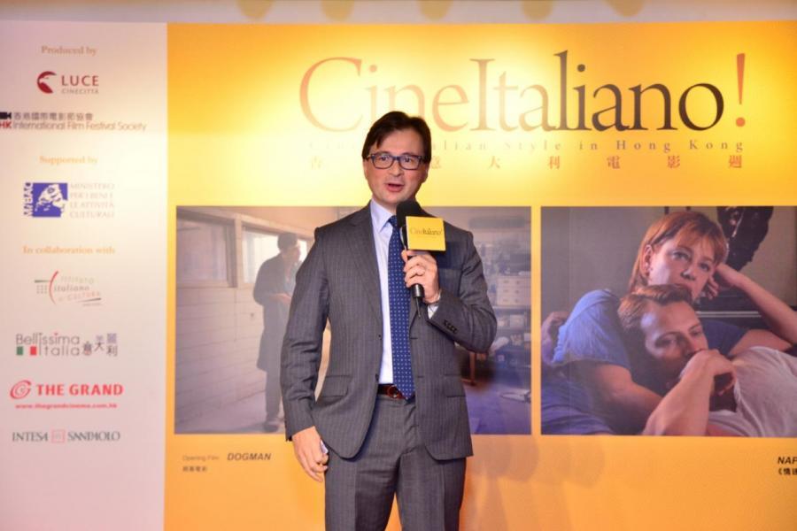 意大利駐香港總領事Clemente Contestabile致辭