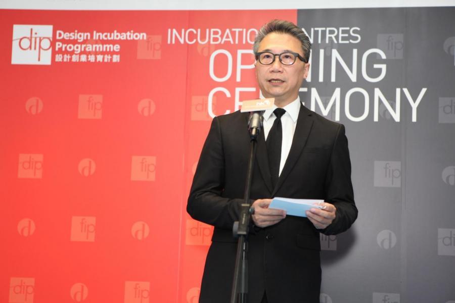 香港設計中心主席嚴志明