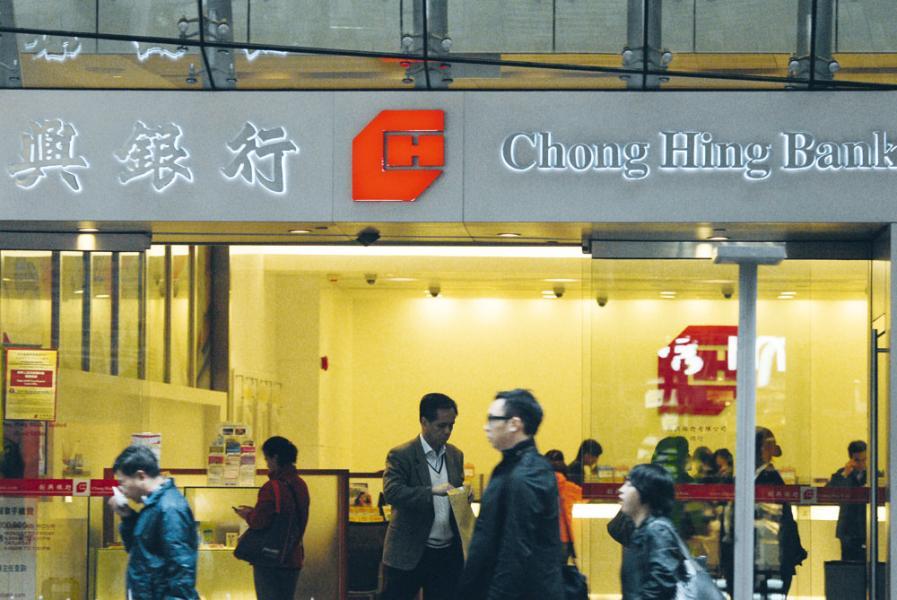 港資老牌銀行如創興銀行近年一個一個被染紅。