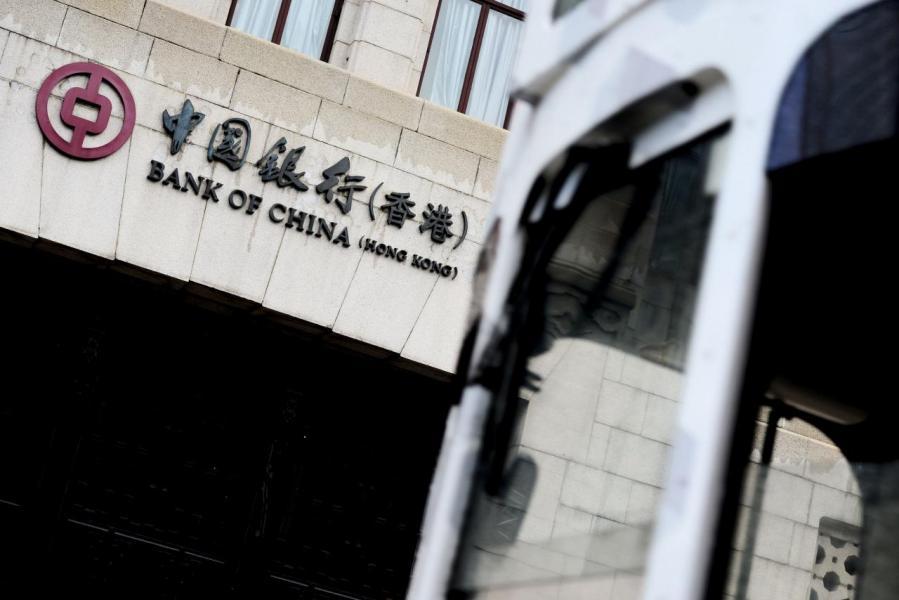 在金管局宣布推出「轉數快」系統後,即有多家銀行推出優惠吸客。