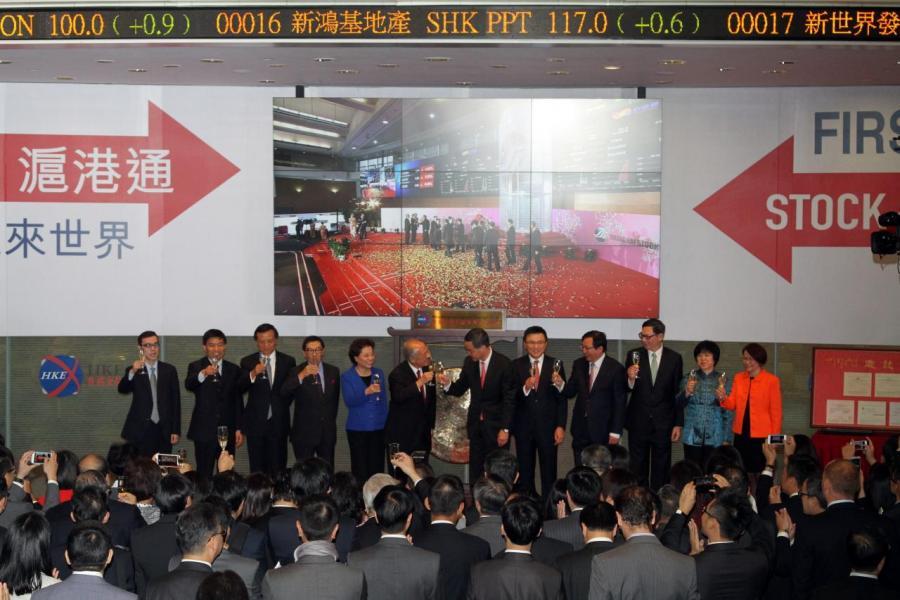 香港雖有眾多銀行,相信匯豐仍是港人最信任的銀行。