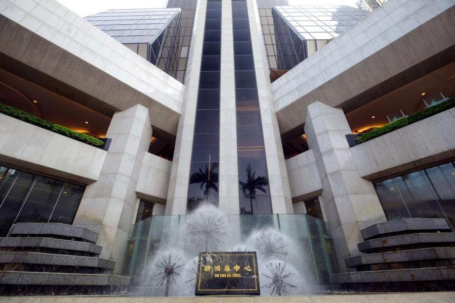 新地首奪啟德地,預計投資總額約為四百億元。