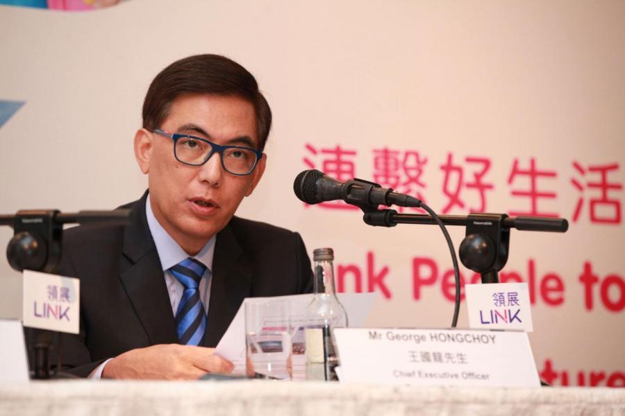 王國龍指會繼續在中港物色物業投資機會。