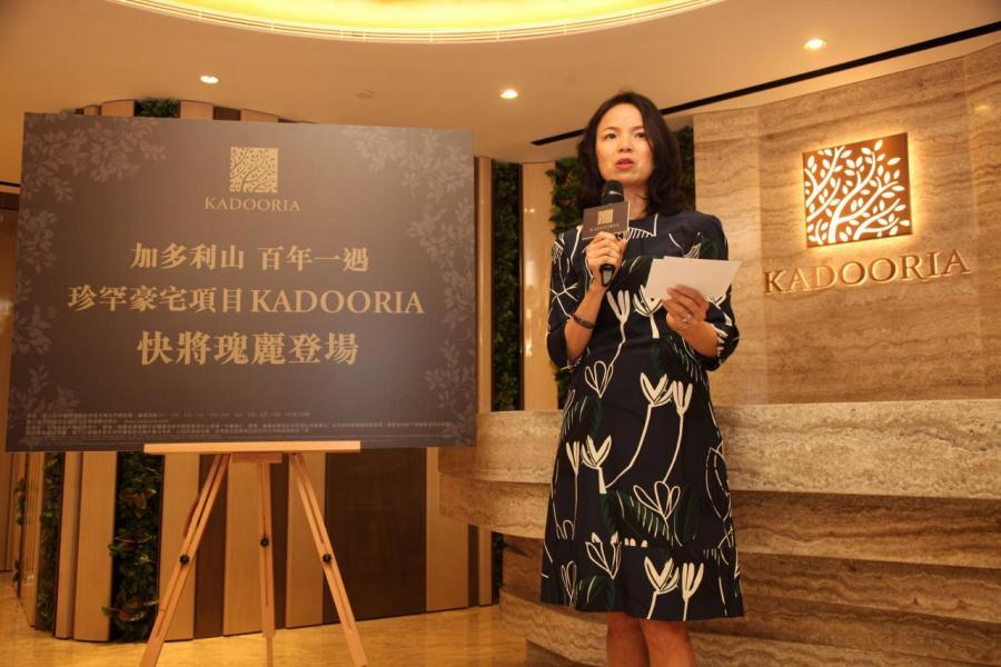 關潔瑩稱,集團會採取惜售策略,大多數單位將會以招標形式發售。