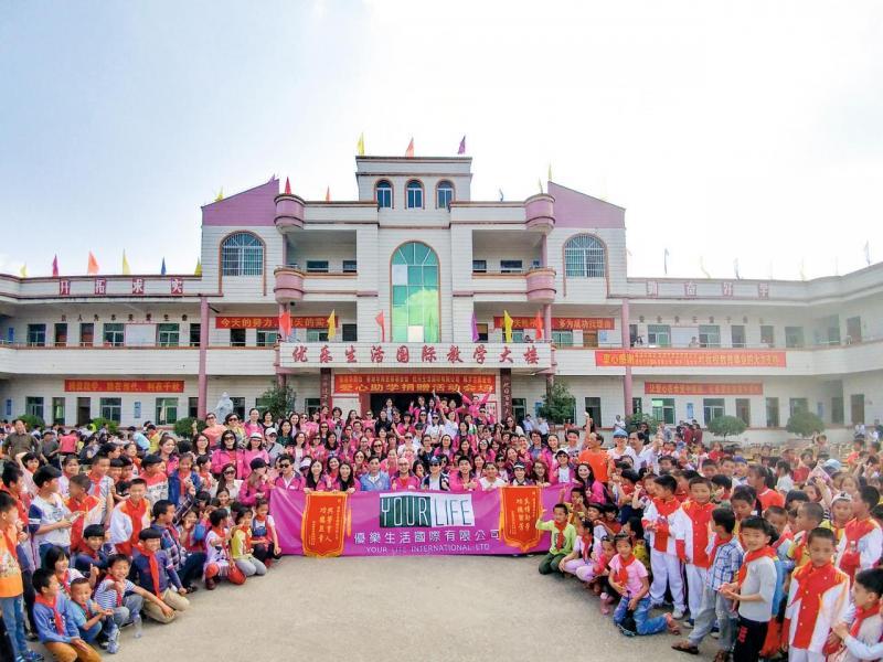 捐百萬元修建山區小學。