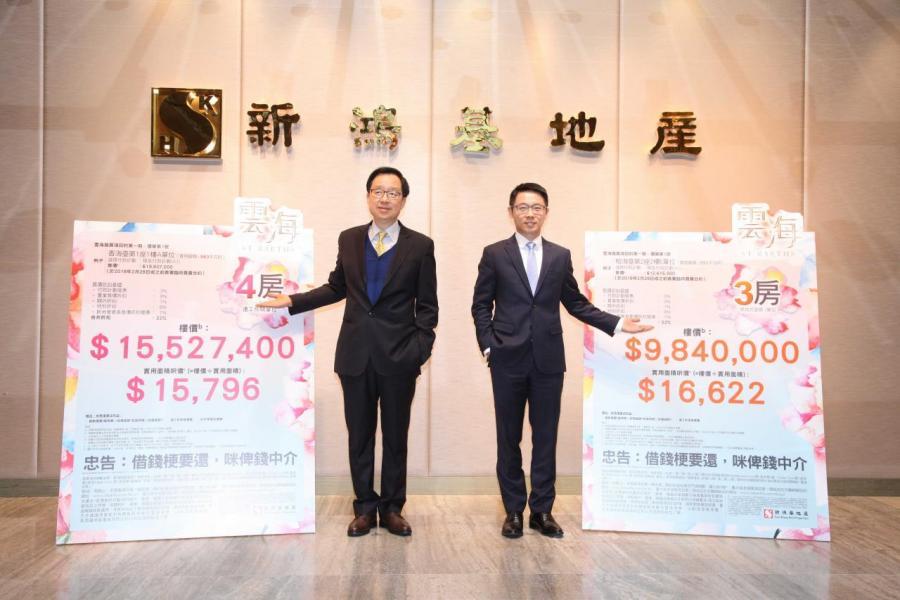 項目首批開價較二手呎價高出最多一成六。
