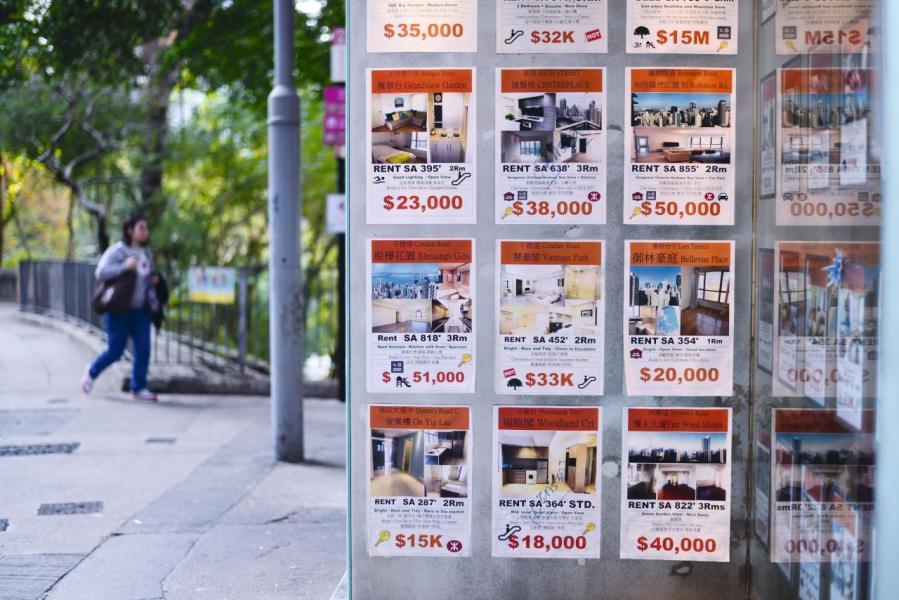 西半山的住宅供應有限,料項目呎價或創新高。