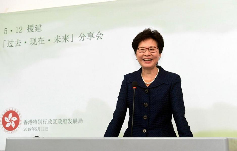 特首林鄭月娥指香港在「創新」及「聯繫」方面都可為大灣區作出重要貢獻。