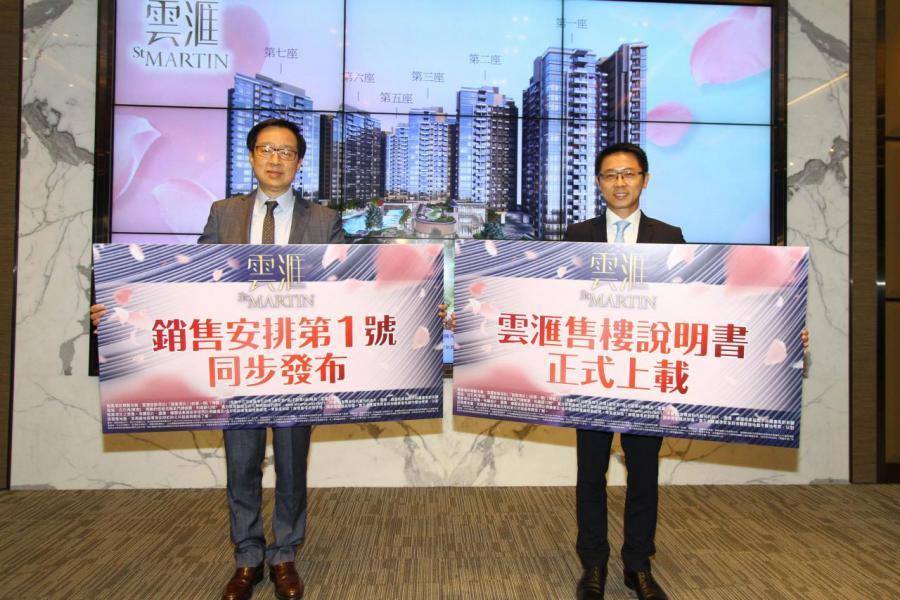 雷霆(左)稱,雲匯1期有機會6月內會公布首張價單。