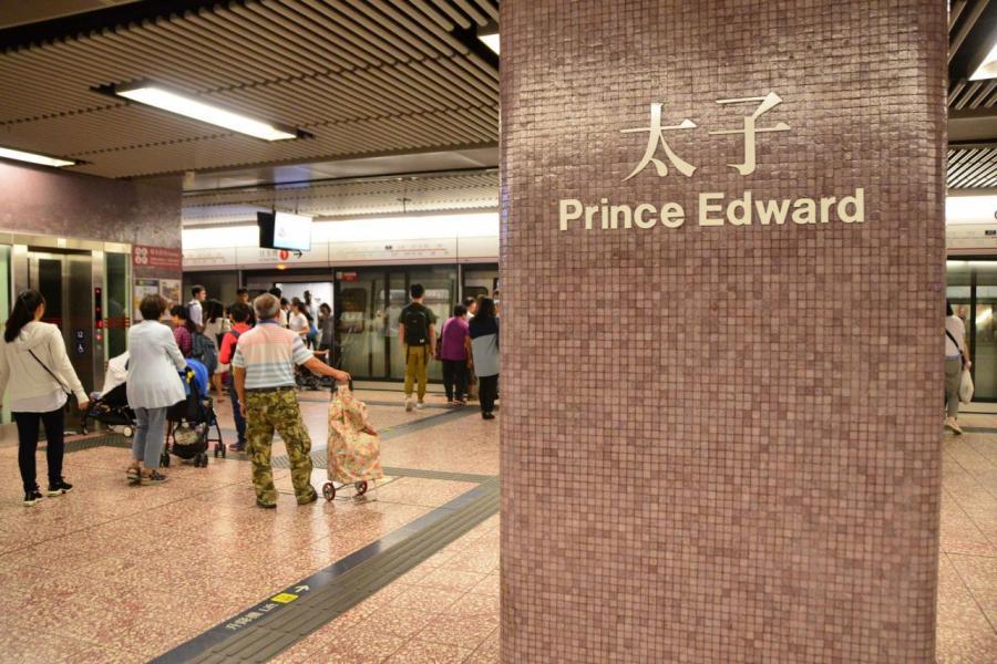 尚璽位處太子、深水埗、奧運及南昌站之間,步行至任何一個站需10至15分鐘。