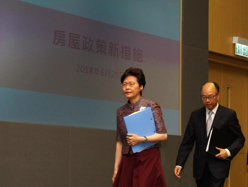 有消息指,特首林鄭月娥去年提出的空置稅已大致完成修例,有望於下月提交立法會討論。
