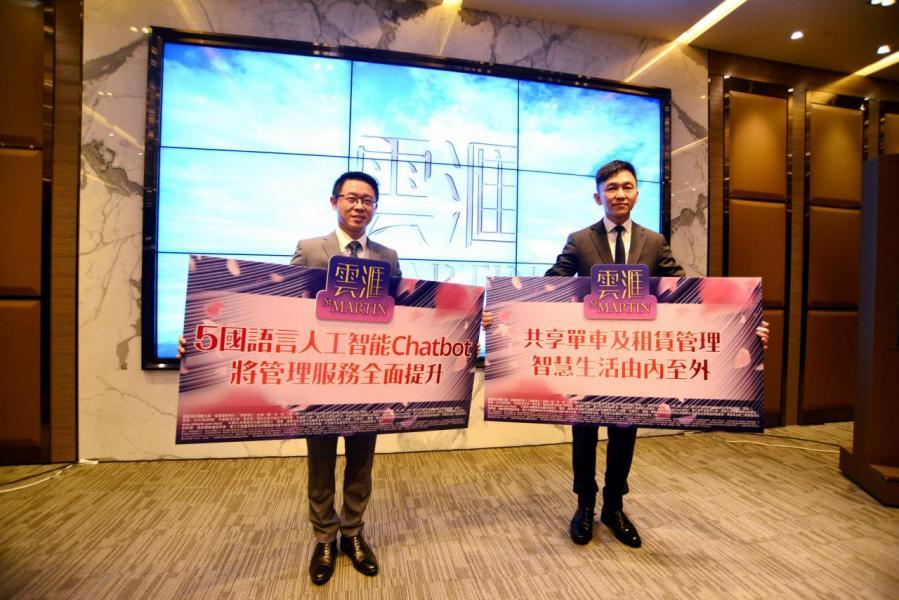 胡致遠(左)指,雲匯第2期會於週內開放示位並隨即開價。