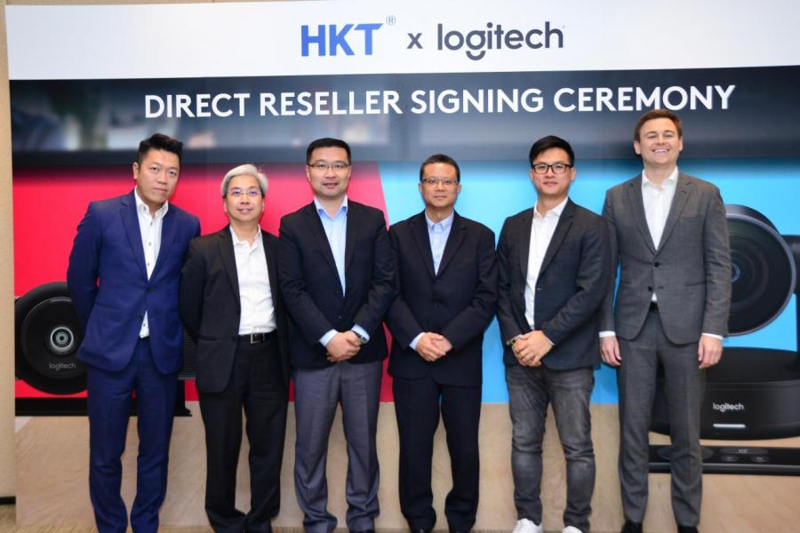 Logitech與香港電訊攜手為香港和澳門的企業客戶提供全面視訊協作解決方案。
