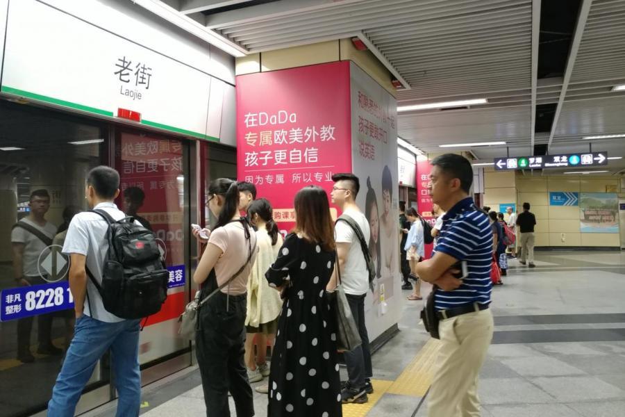 騰訊已成功進駐深圳地鐵的支付系統。