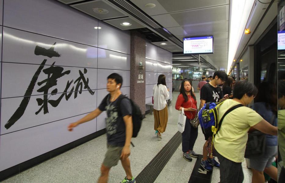 樓盤距港鐵康城站約4至6分鐘步程。